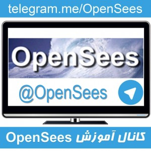 OpenSees-Telegram
