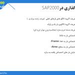 دانلود بهترین کتاب SAP